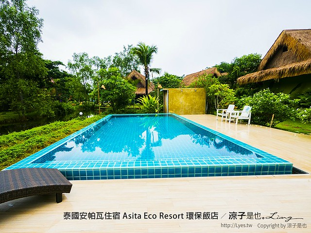 泰國安帕瓦住宿 Asita Eco Resort 環保飯店 64