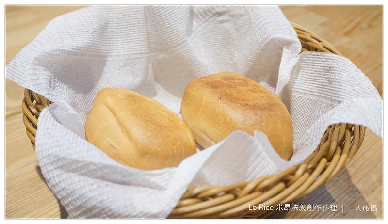 Le Rice 米昂法義創作料理 02