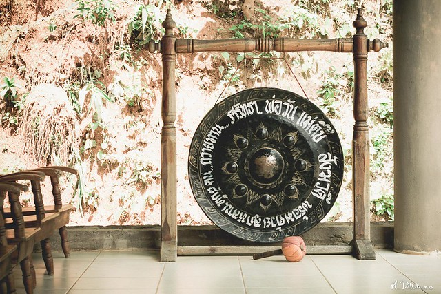 Gong - Wat Pra That Pukhao