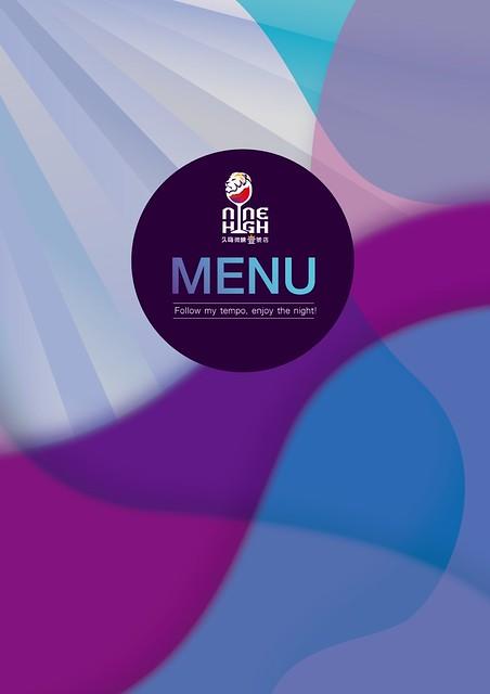 久嗨微醺壹號店menu_6363