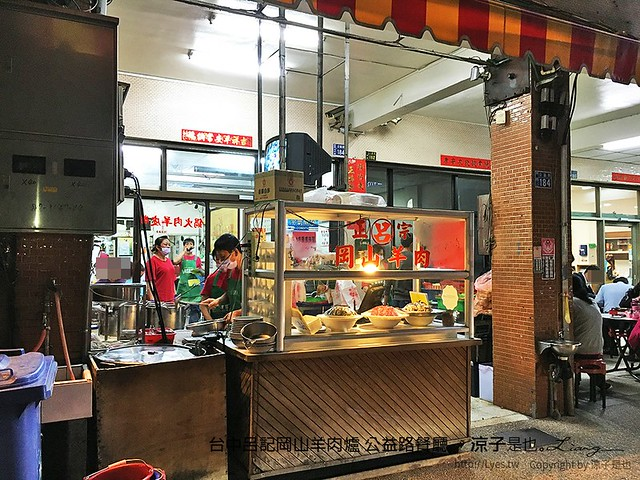 台中呂記岡山羊肉爐 公益路餐廳 6