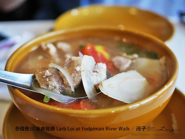 泰國曼谷 美食餐廳 Larb Loi at Yodpiman River Walk 7