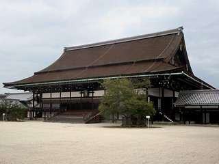 Image of Kyoto Imperial Palace. japanese emperors shishinden imperial kyoto japan palace