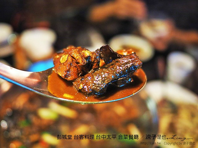 彭城堂 台客料理 台中太平 合菜餐廳 47