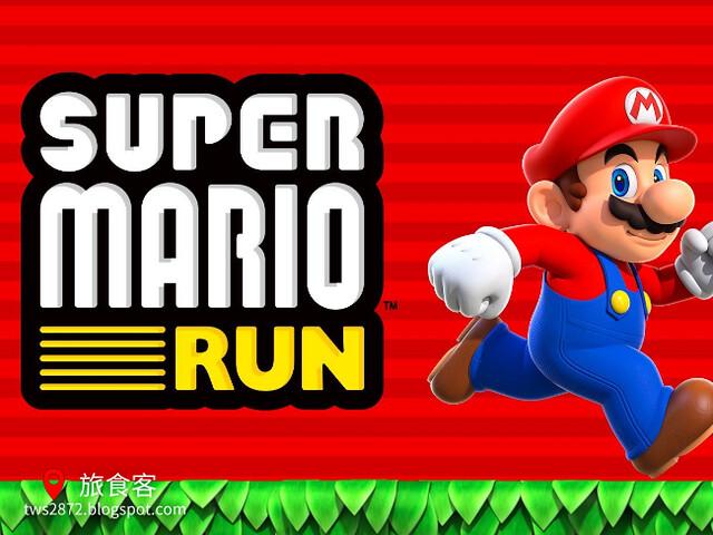 Super Mario Run1