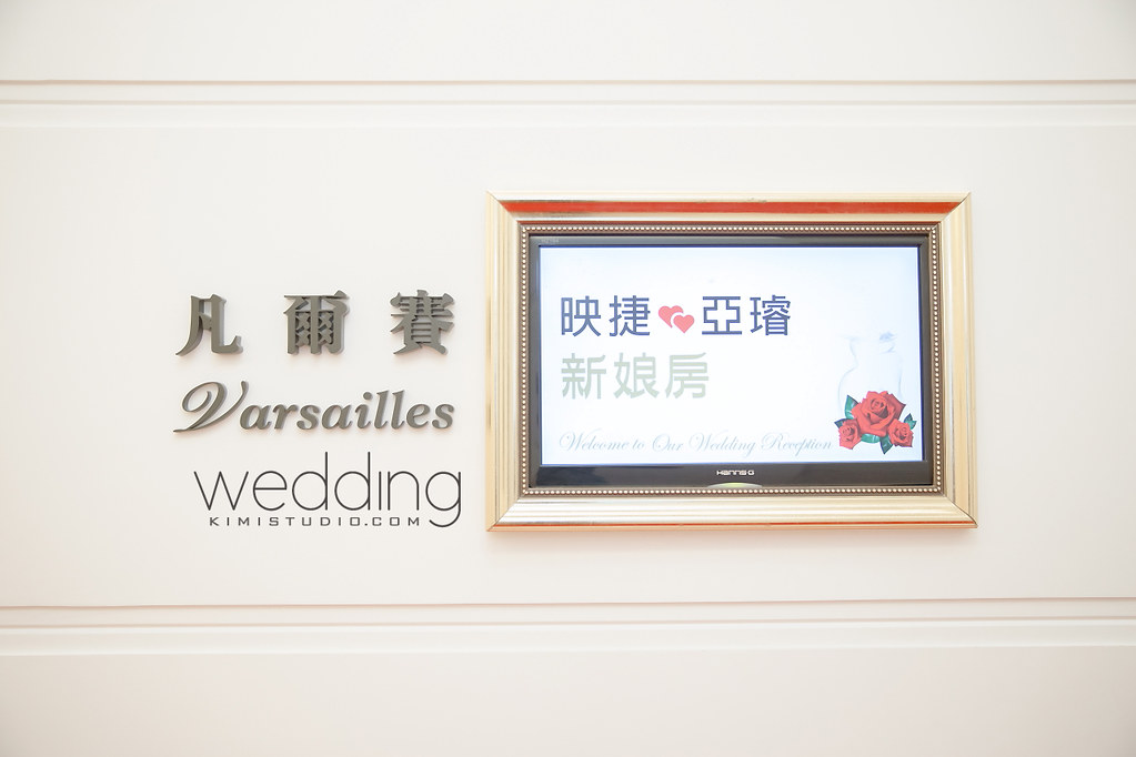 2014.07.05 Wedding Record-085