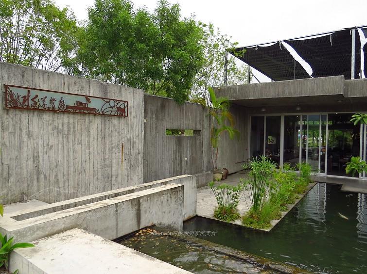 勝洋水草餐廳 (2)