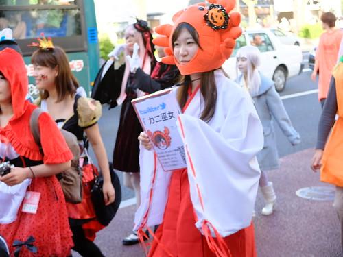 Kawasaki Halloween parade 2014 149