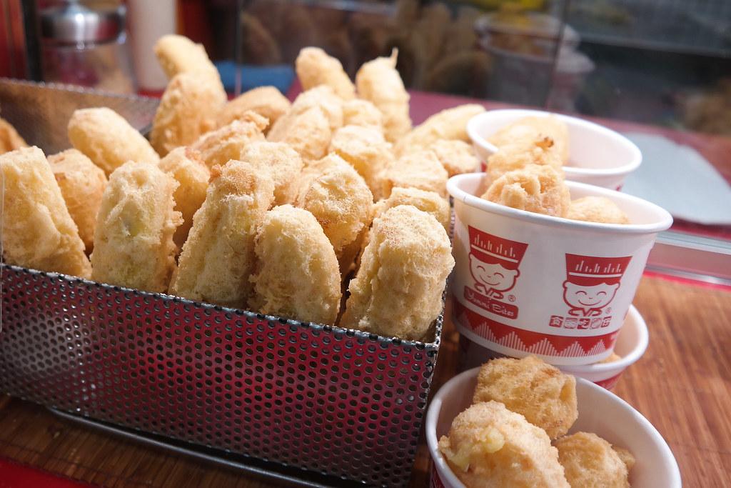 AMK Hub Food: Yummi Bites