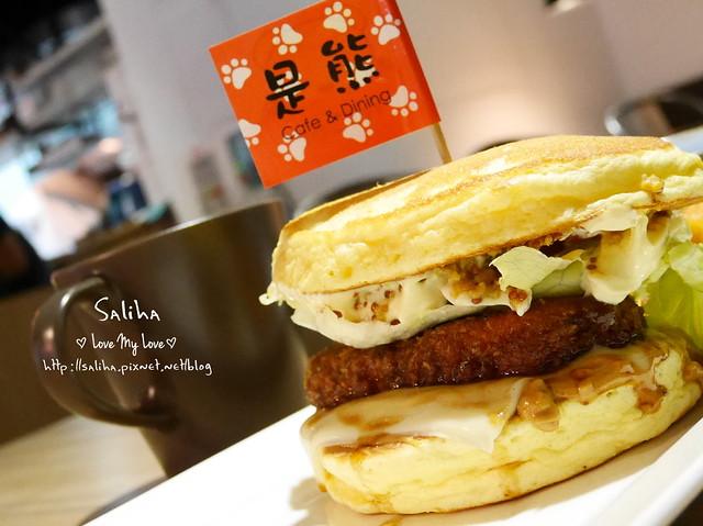台北早午餐是熊咖啡 (15)