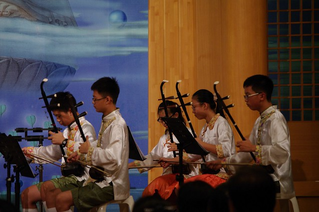 20140928,東中參加慈濟921十五年感恩音樂會 - 038