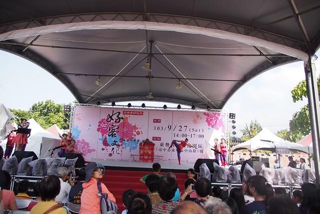 20140927,東中第45屆302舞蹈班參加臺中市好客嘉年華踩街 - 03