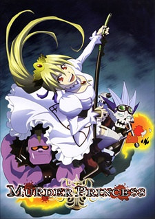 Murder Princess - Murder Princess
