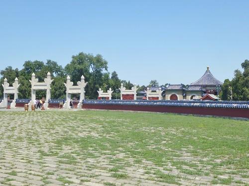 Beijing-Autel du tertre circulaire (10)