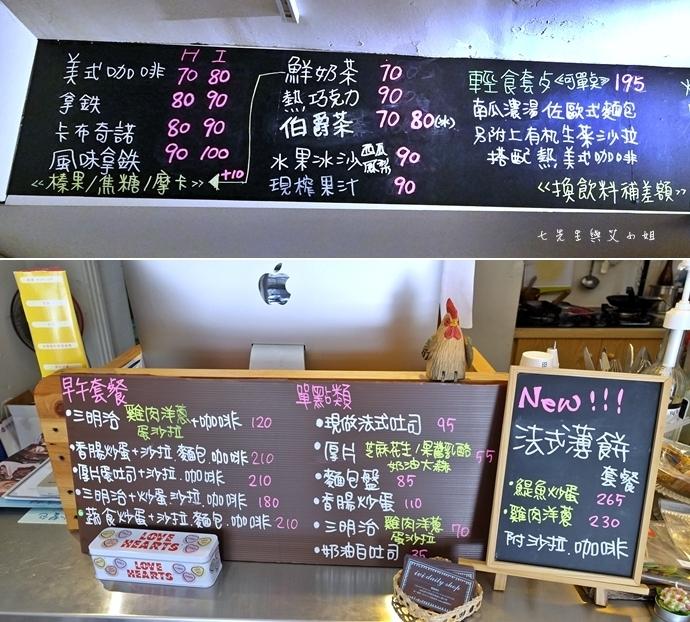 7 Ivi Bread 囍愛商行 食尚玩家 香橙吐司 黑糖核桃吐司 沒有招牌麵包店