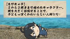 Mijikamon - 01