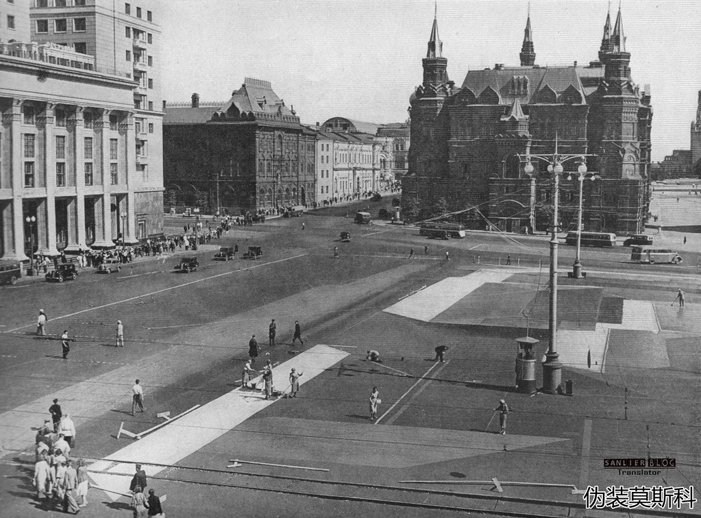 1941年夏莫斯科10