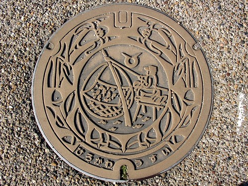 Hirokawa Wakayama, manhole cover (和歌山県広川町のマンホール)
