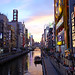 Sunset on Dōtonbori canal, Osaka by Caroline