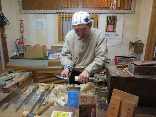 Nihon Kokeshi Kan