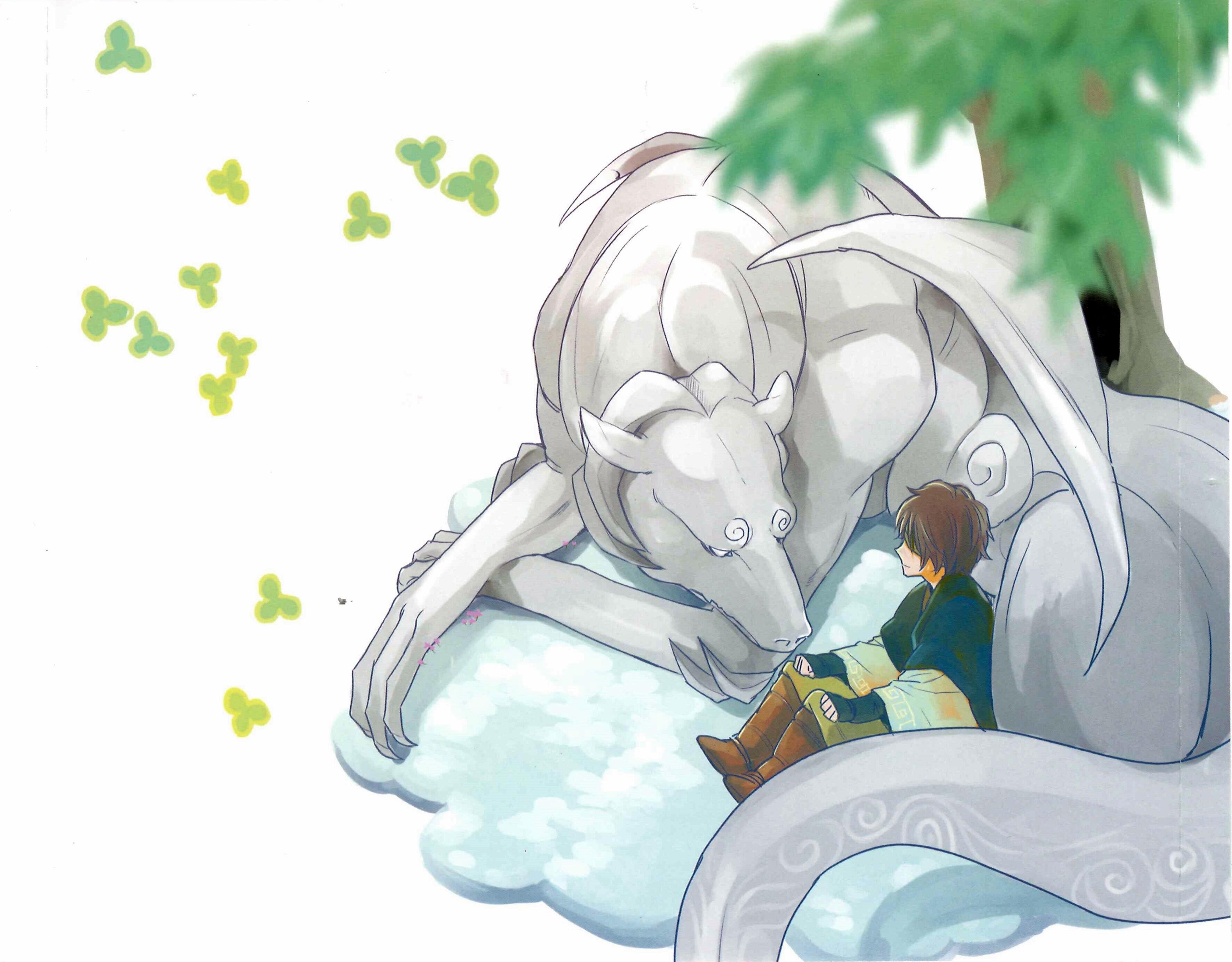 Mauri to Ryuu (3)