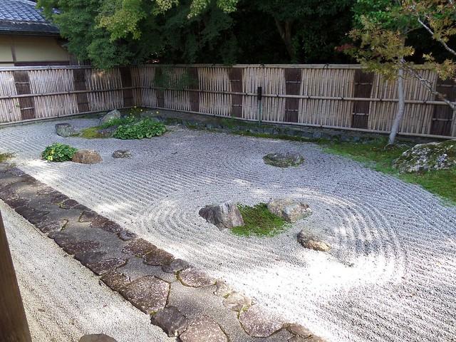 Nanzenji Temple Inner Garden 7