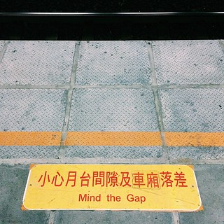 Mind the Gap. I'm happy to see folks in #Taiwan mind it just like England! #trainStation #Taichung