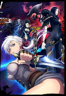 Blade and Soul - Blade & Soul [Bluray]