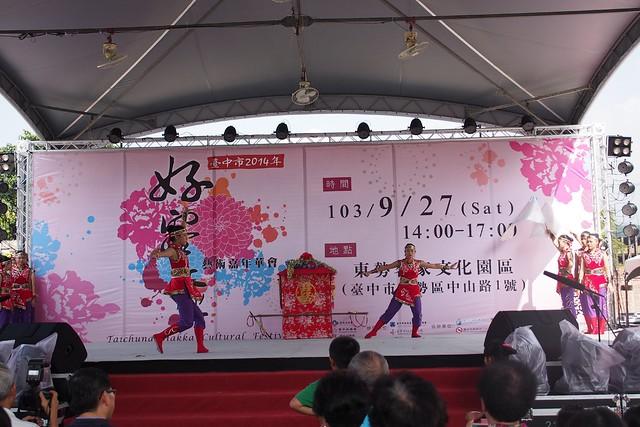 20140927,東中第45屆302舞蹈班參加臺中市好客嘉年華踩街 - 04