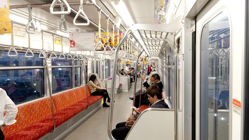 多摩單軌電車