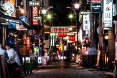 Yokohama nightime street scene