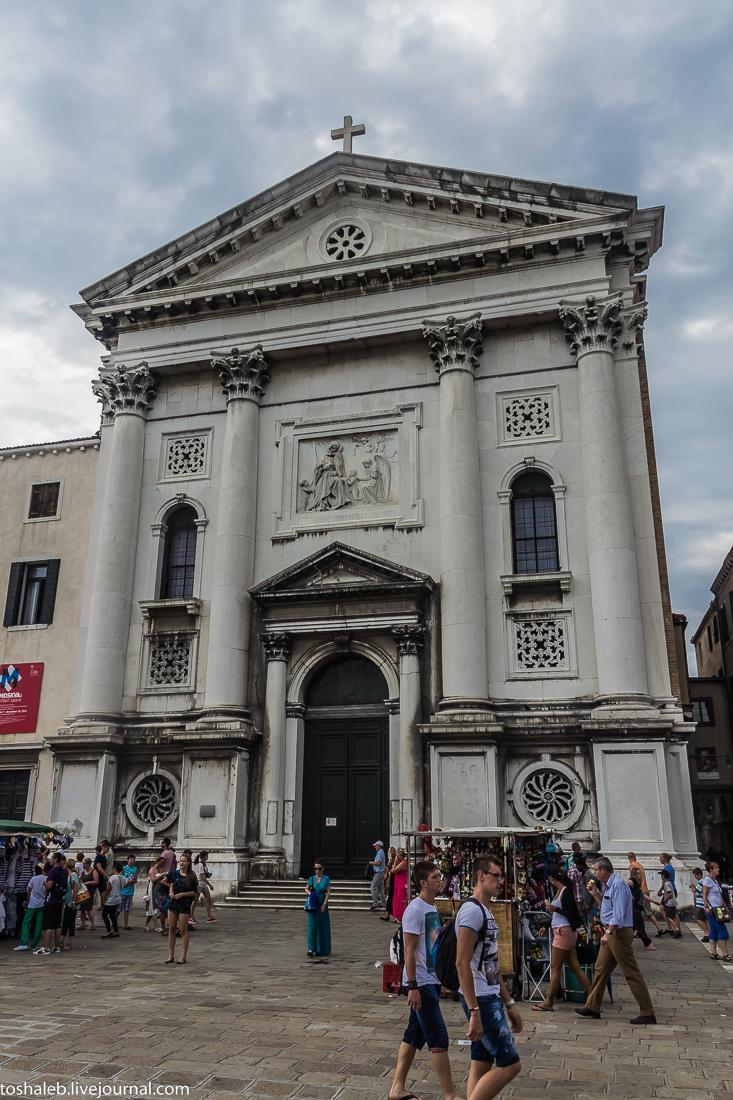 Венеция_2-3