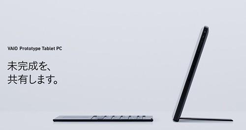 2014-10-07 10_59_30-VAIO _ Prototype Tablet PC