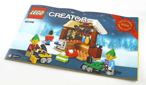LEGO 40106 Toy Workshop box05