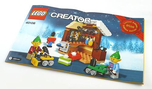 LEGO 40106 Toy Workshop box05