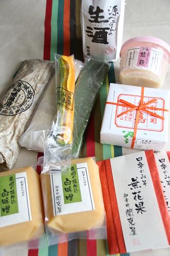 京都の美味を横浜で・・・