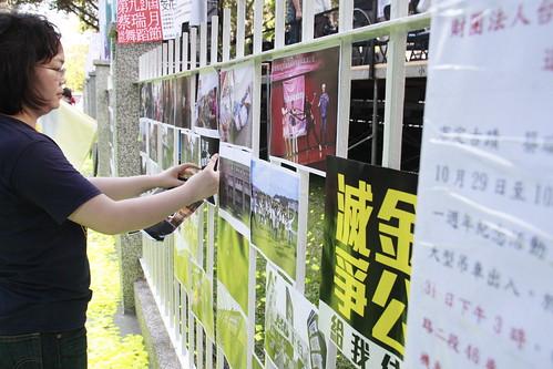 民眾將歷年來的群眾抗爭影像黏貼在紀念牆上。