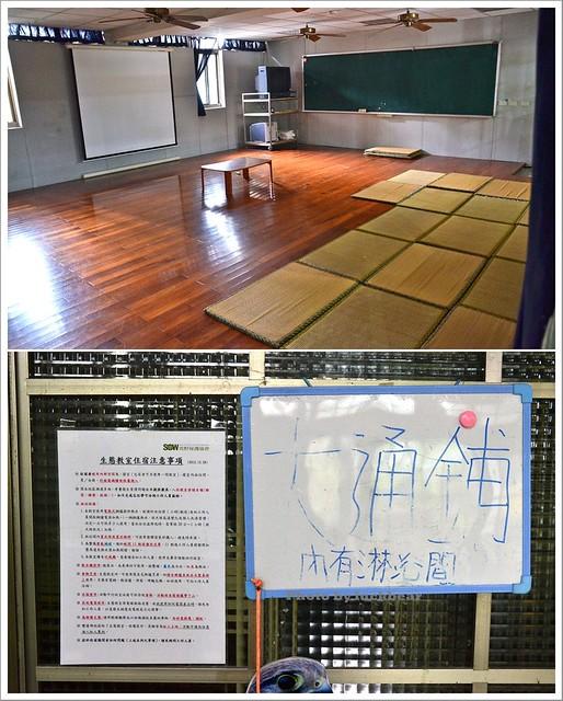 雙連埤漫步+雙連埤生態教室023-DSC_9931