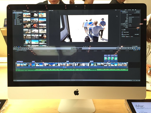 HD full size view in FCPX on iMac Retina 5K