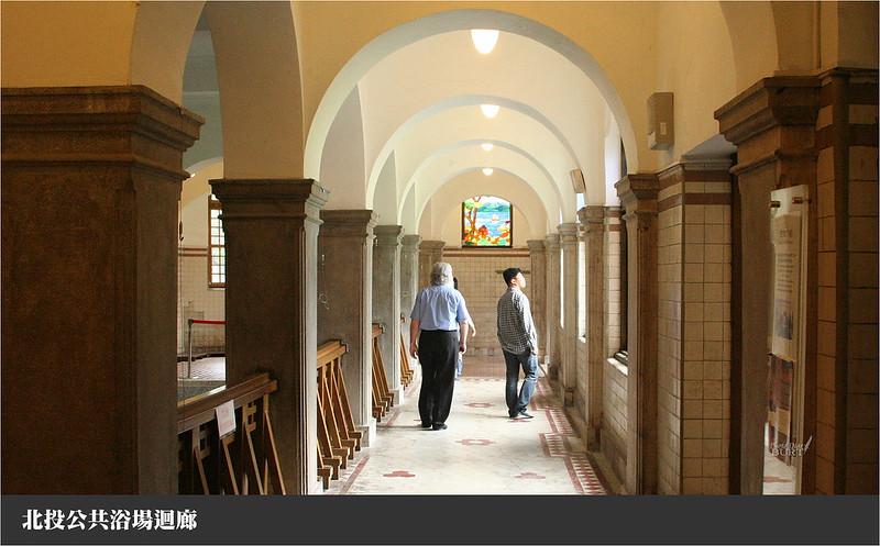 北投公共浴場迴廊