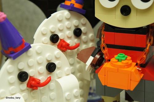 LEGO Halloween 3