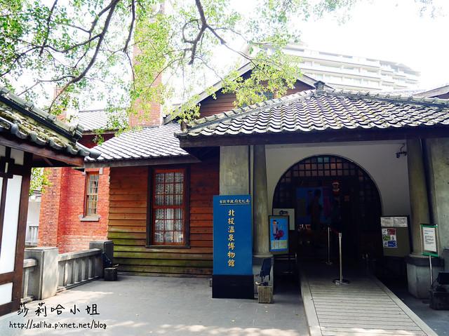 北投文物館 (3)