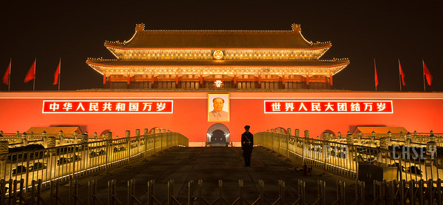 Golden Era  -  Beijing, China