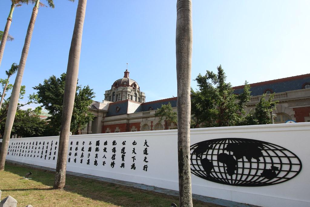 台南地方法院 (5)