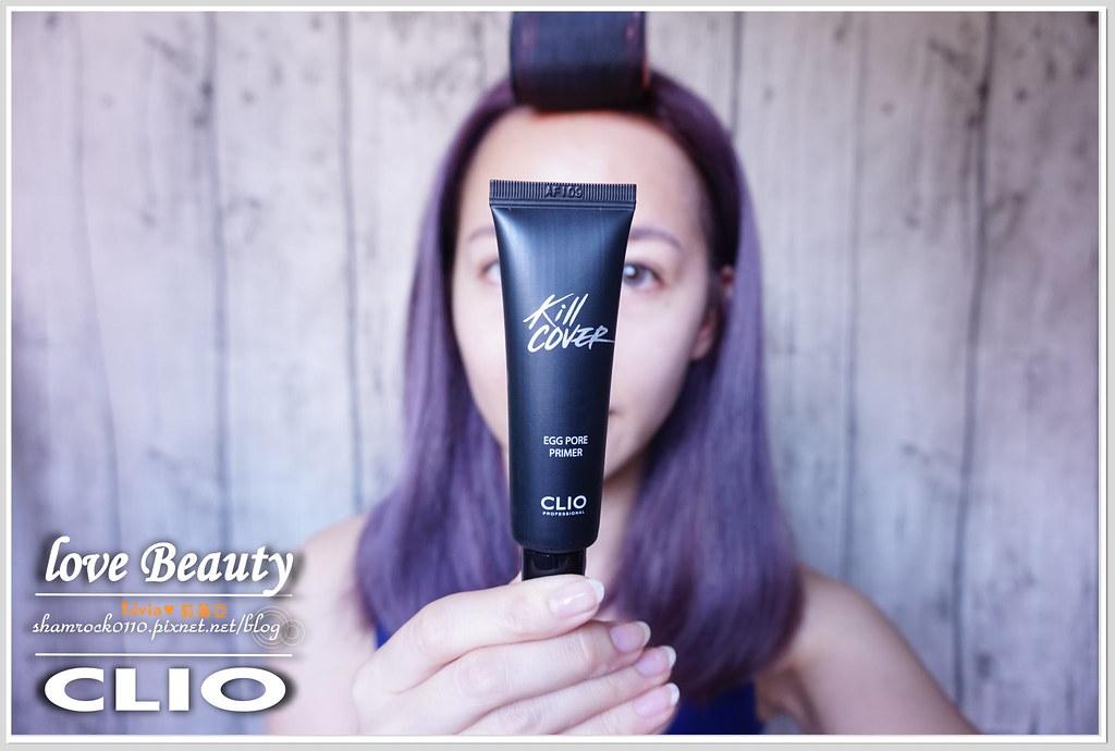 06-CLIO彩妝開箱