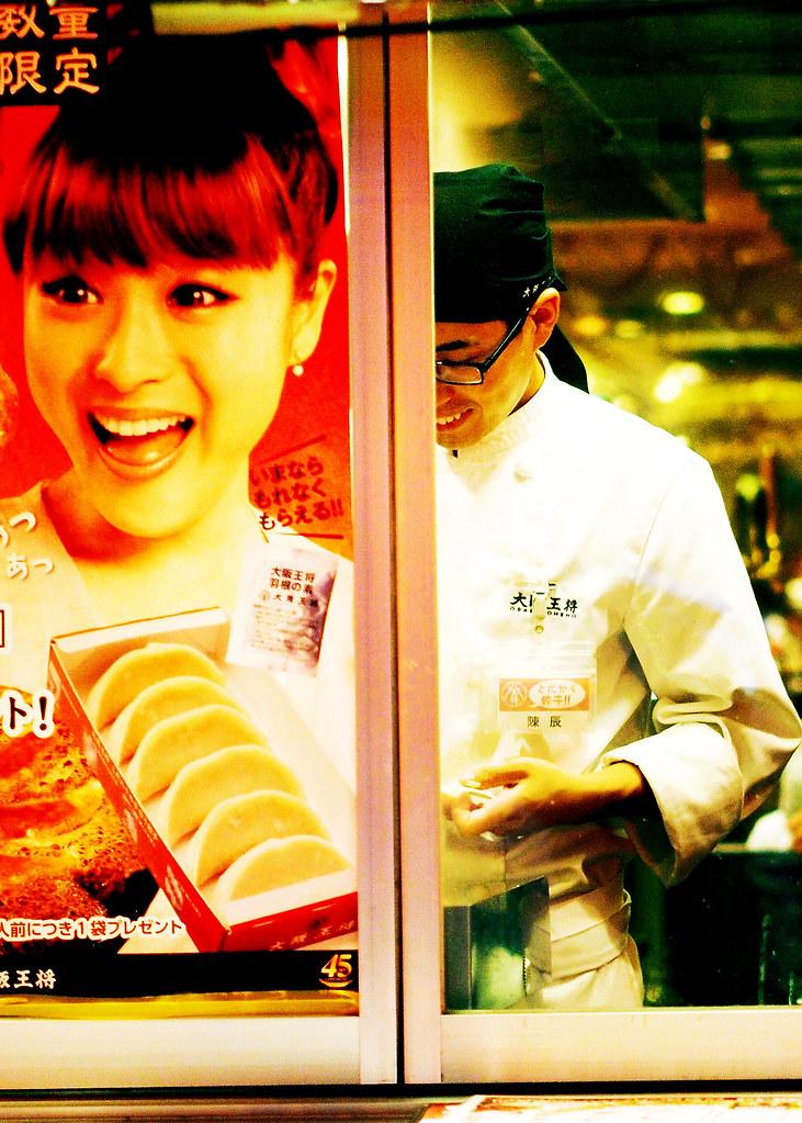 Smile, Namba, Osaka, Japan