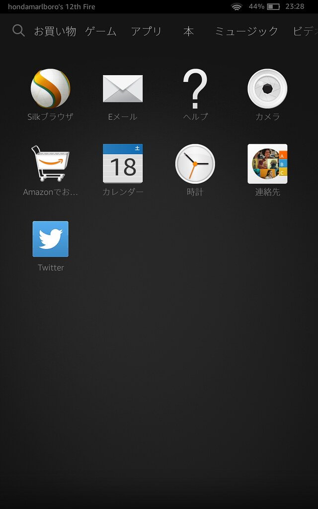 Screenshot_2014-10-18-23-28-27