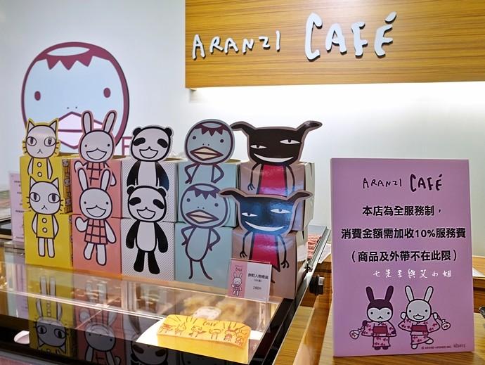 11 阿朗基阿龍佐咖啡廳 板橋環球店 日式茶屋風