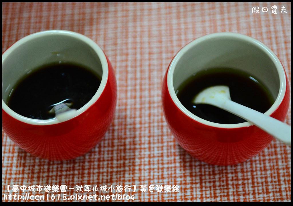 【臺中城市遊樂園-秋季山城小旅行】黃色歡樂線DSC_4676