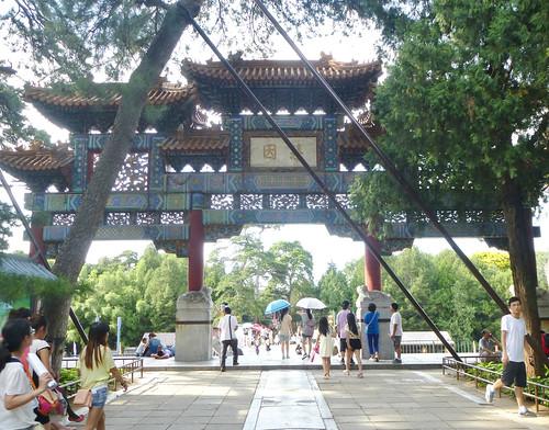 Beijing-Palais d'été-Rue Suzhou (5)